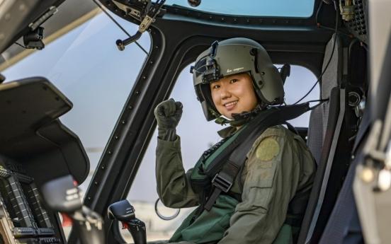 S. Korean Marines announce first female chopper pilot