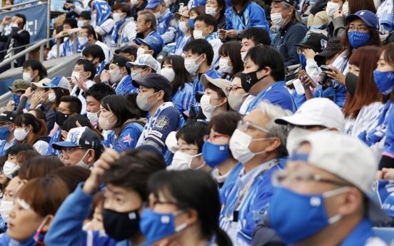 도쿄올림픽 염두에 둔 日야구장 2만8천명 '인체실험' 논란