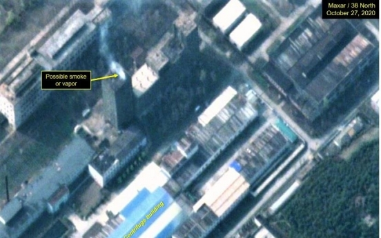 S. Korea, US closely monitoring activity at N. Korea's Yongbyon nuclear complex: officials