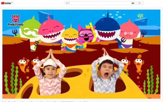 'Baby Shark Dance' becomes most viewed video on YouTube