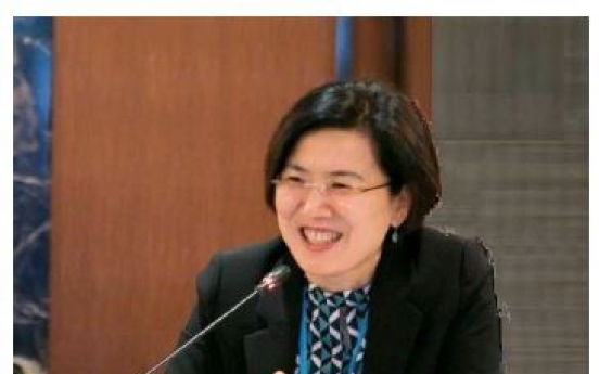 S. Korean diplomat appointed as advisory group member of UN emergency response fund