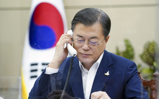 Moon offers condolences to Turkey, Greece over quake damages
