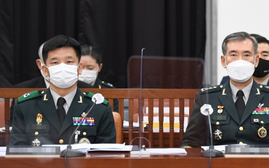 'Circumstantial' evidence suggests N. Korea's incineration of S. Korean official, military says