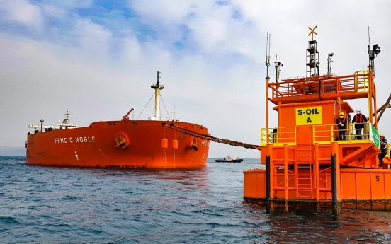 S-Oil deploys 2nd offshore crude oil offloading facility worth W172b in Ulsan