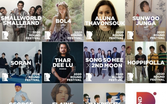 Korea, ASEAN music festival Round 2020 announces additional lineup