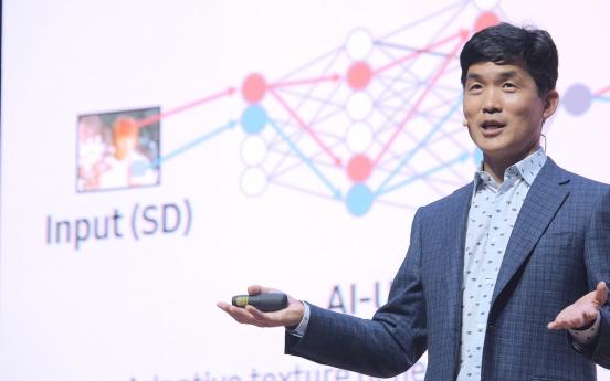 Samsung announces human-centered AI vision at forum
