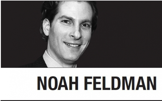 [Noah Feldman] Last check on presidential power