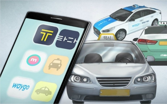 S. Korea eyes no fleet cap for mobility platform providers