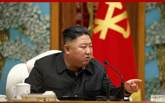Kim Jong-un orders probe into recent shooting death of S. Korean official: spy agency