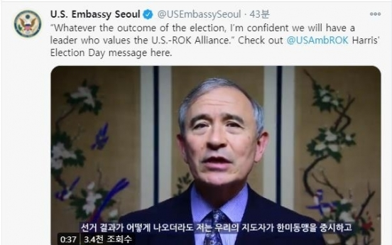 [Newsmaker] US ambassador 'confident' next leader to continue to value alliance with S. Korea