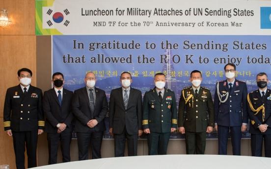 S. Korea expresses thanks to Korean War comrade countries
