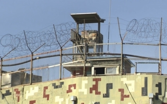 N. Korean captured after crossing border into South