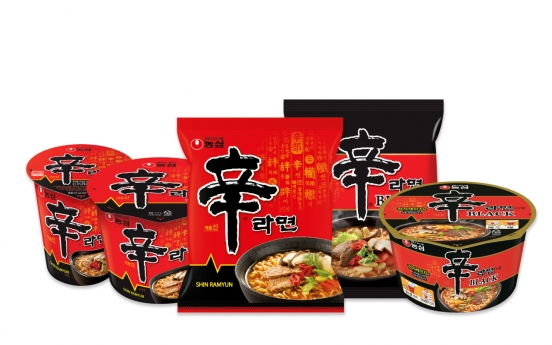 Nongshim expects record overseas sales with flagship instant noodles