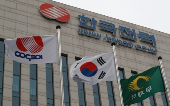 Kepco issues ESG bonds worth W200b for 2 consecutive years