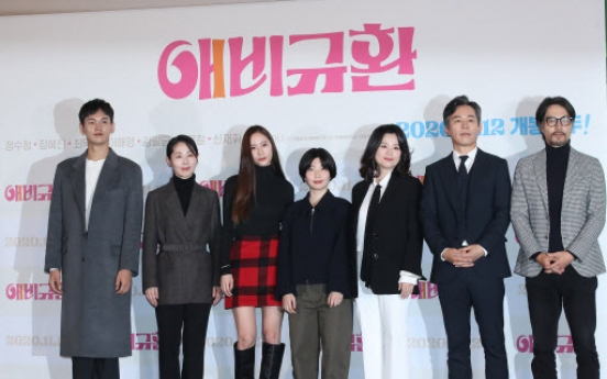 Krystal plays pregnant university student in debut feature 'More Than Family'