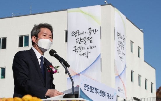Unification Minister urges NK to restore communication line