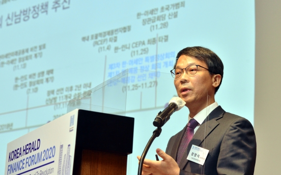 [KH Finance Forum] Korea-ASEAN's strong ties to offer new opportunities for financial firms