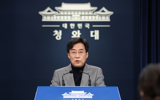 Moon to receive NSC briefing on US presidential election
