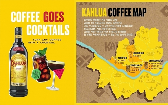 Kahlua to roll out coffee cocktails at independent cafes in Seoul