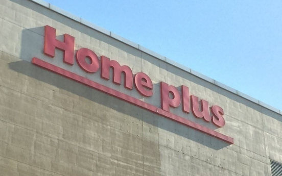 Homeplus starts first open recruitment in three years