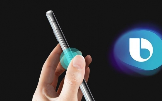 Call me Sammy: Samsung adds new wake-up word to AI speaker