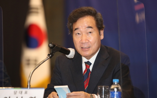 Opposition overtakes ruling party in Seoul