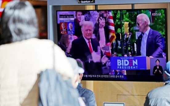 Local stocks up with US election still undecided