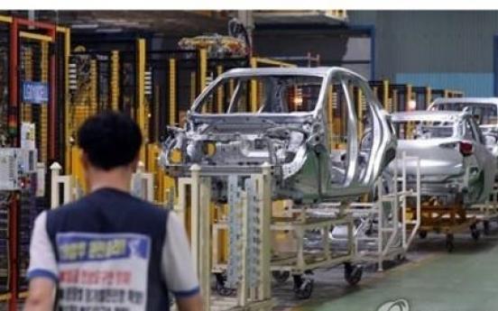 GM Korea workers wage strike despite pandemic