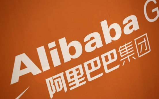 Alibaba posts solid revenue ahead of shopping festival