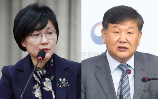 Korea names new ambassadors to 11 nations