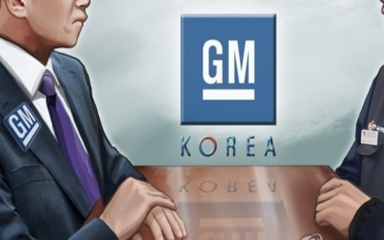GM Korea puts off investment in Bupyeong plant due to wage strike