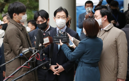 High court upholds 2-year sentence for South Gyeongsang Gov. for rigging online opinion