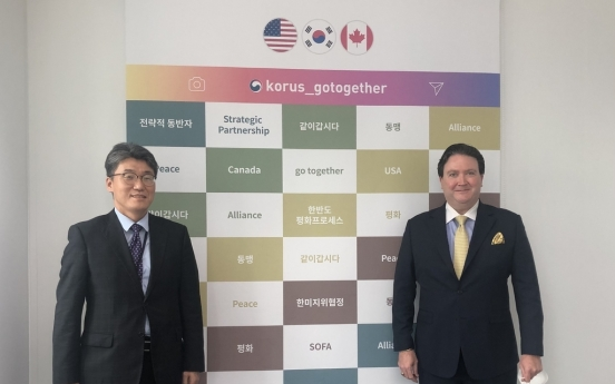 Diplomats of S. Korea, US hold talks ahead of FM Kang's visit to US