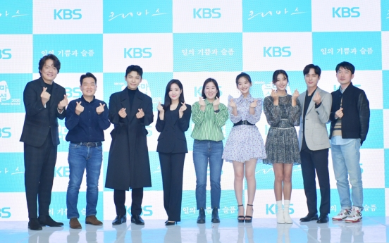 'KBS Drama Special' brings one-act dramas to life