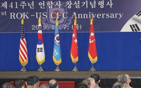 Moon congratulates CFC on 42nd founding anniversary