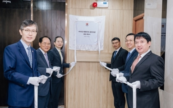 S. Korea opens consulate office in Da Nang