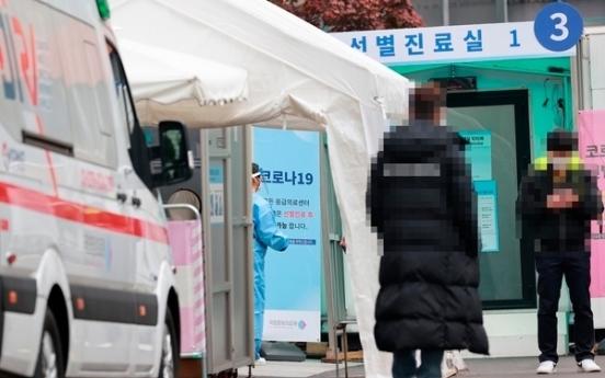 S. Korea's new coronavirus cases reduced to double digits