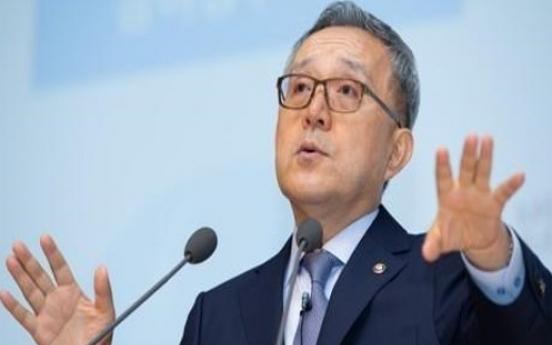 S. Korean professor elected as member of UN commission