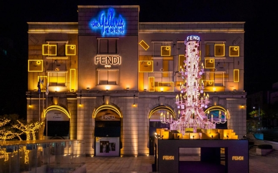 [Photo News] Luminous, luxurious Christmas tree