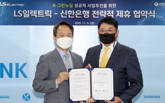 Shinhan Bank joins forces with LS Electric for green energy push