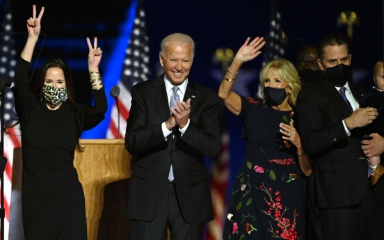 Biden calls for unity in victory speech