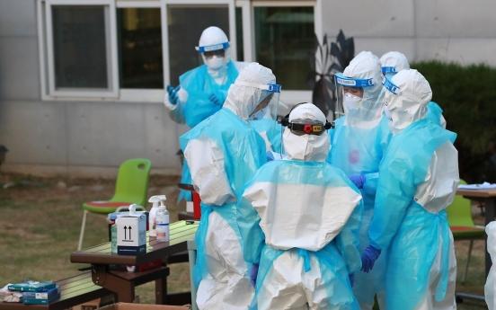S. Korea expands COVID-19 tests at nursing facilities