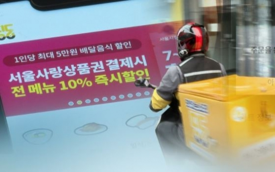 Seoul city to offer 20% discount on delivery apps