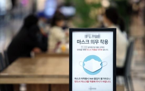 S. Korea to prepare extra face masks for public facilities