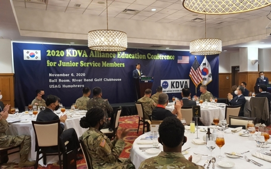 USFK veterans' association holds alliance conference for junior American soldiers