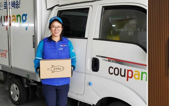 Coupang opens counseling center for female delivery staff