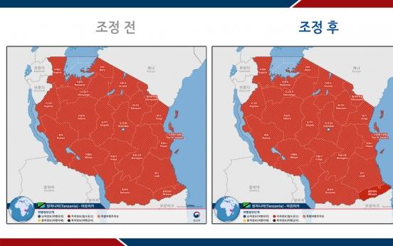 S. Korea raises travel warning for Tanzania's southeastern region