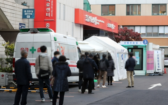 S. Korea aims to start COVID-19 vaccinations in second half of next year