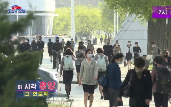 Over 60% of N. Koreans live in urban areas this year: UN-Habitat
