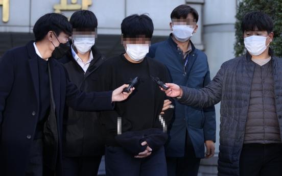 Arrest warrant denied for Korean child porn site operator